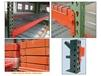 STEP BEAMS FOR PALLET RACKS